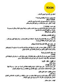plaquette-arabe